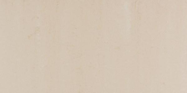 Robuuste vloertegel in de kleur beige van Dissel BV | Groothandel in Sanitair en Installatiematerialen