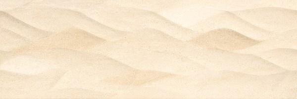 Elegante wandtegel in de kleur beige van Gijsberts tegels, sanitair, badkamers en keukens